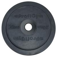 Диск олимпийский 20 кг, черный