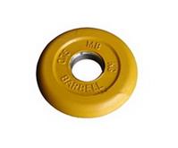 Диск тренировочный цветной 0,75 кг (26, 31 мм)