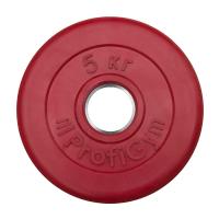 Диск тренировочный цветной Антат 5 кг (26, 31, 51 мм)