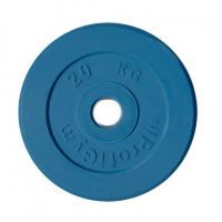Диск тренировочный цветной Антат 20 кг (26, 31, 51 мм)