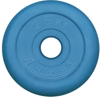 Диск тренировочный цветной Антат 2,5 кг (26, 31, 51 мм)