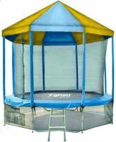 Батут OPTIFIT 10 FT (305 см) с сине-желтой крышей