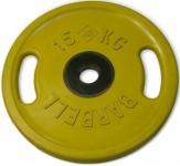 Диск олимпийский 15 кг желтый, с ручками