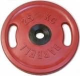 Диск олимпийский 25 кг красный, с ручками
