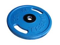 Диск олимпийский 20 кг синий, с ручками