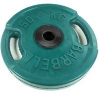 Диск олимпийский 50 кг зеленый, с ручками