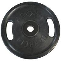 Диск олимпийский 20 кг черный, с ручками
