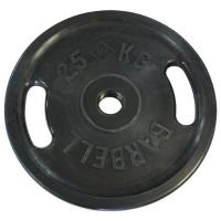 Диск олимпийский 25 кг черный, с ручками