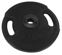 Диск олимпийский 50 кг черный, с ручками