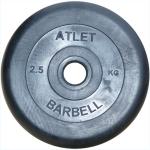Диск черный MB Barbell Atlet 2,5 кг 26 мм