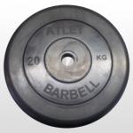 Диск Черный MB Barbell Atlet 20 кг 26 мм