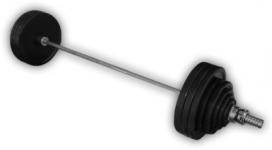 Штанга рекордная олимпийская 202,5 кг в наборе