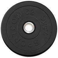 Диск черный Sportcom 2,5 кг 26 мм