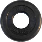 Диск черный MB Barbell Atlet 1,25 кг 51 мм