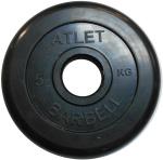 Диск черный MB Barbell Atlet 5 кг 51 мм