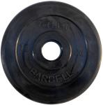 Диск черный MB Barbell Atlet 10 кг 51 мм