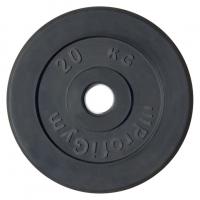 Диск тренировочный черный Profigym 20 кг (26, 31, 51 мм)