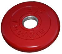 Диск тренировочный цветной Profigym 5 кг (26, 31, 51 мм)
